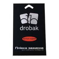 Пленка защитная Drobak для Apple iPhone 5/5S Anti-Shock (500231)