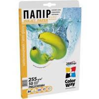 Бумага ColorWay A4 (PNG255050A4)