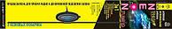 Антенна активная Триада 260 Neon 3, с неоновой подсветкой салона