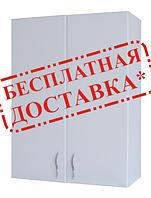 Шкаф навесной  для ванной 60-02
