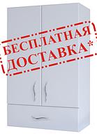 Шкаф навесной  для ванной 50-04