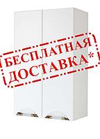 Шкаф навесной  для ванной 60-02 врезная ручка