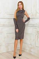 Стильное облегающее женское платье миди с отдельными рукавами трикотаж