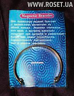 Медный магнитный браслет Magnetic Bracelet