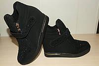Сникерсы черные женские 36-40 р