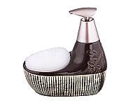 Диспенсер для жидкого мыла керамический с подставкой под губку Шоколад 370 мл 755-065