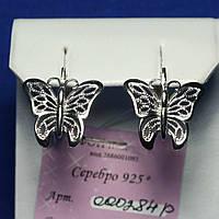 Красивые серебряные серьги без вставок Бабочки 000284-р