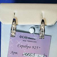 Серебряные сережки с камнями для девочек Амрита 20063-с-р