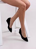 Туфли женские замшевые черные на низкой танкетке