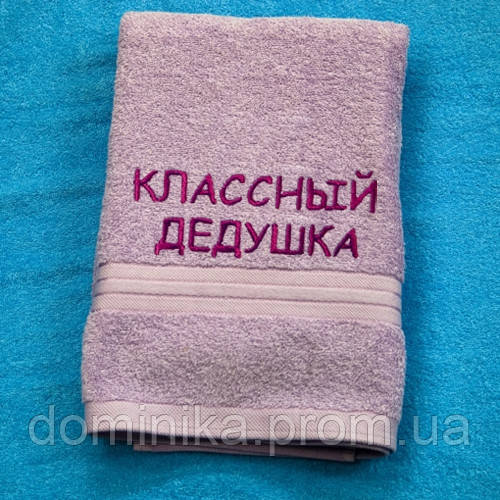 Как вышить на полотенце имя