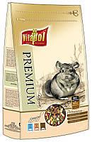 Vitapol Premium корм для шиншилл 750 гр.