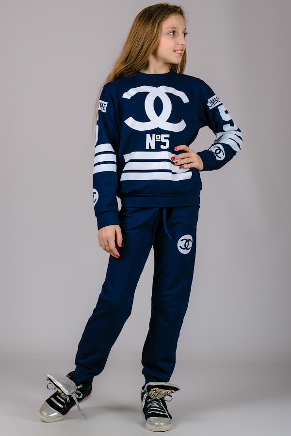 Темно синий спортивный костюм женский доставка
