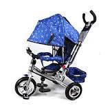 Велосипед трехколесный М 5361-6 синий с серой рамой с НАДУВНЫМИ колесами. TURBO Trike.