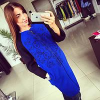 Женское кашемировое пальто Кружево цвета синего и бежевого. АБ 0316