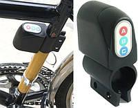Вело сигнализация с паролем ( велосигнализация )