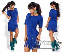 Платье Бахрома рзг10, фото 1