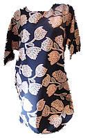 Батальное платье осень