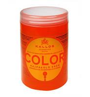 Маска Kallos color  для окрашенных и поврежденных волос 1000 мл