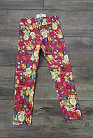 Стрейчевые котоновые брюки  4- 12 лет
