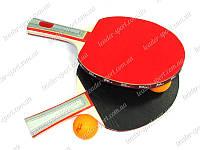 Набор для настольного тенниса  Boli Prince