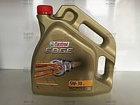 Масло моторное синтетическое 5W30 EDGE LL (4L) Пр-во Castrol.