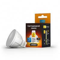 Светодиодная LED лампа VIDEX MR16 7W GU5.3 4100K 220V