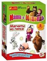 """Магниты из гипса """"Маша и медведь"""" 4018 67305 Ч"""