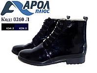 Женские ортопедические лаковые ботинки (36-41 размер)