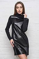 Черное приталенное трикотажное платье с кожаными вставками