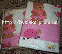 """Детские бортики и набор постели в детскую кроватку -""""Розовые мишки с лейками"""""""