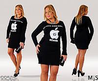 Стильное молодежное платье батал  МИС2014