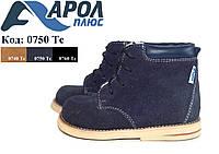 Детские ортопедические ботинки, Львов (19-31 размер)