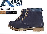 Мужские и женские ортопедические ботинки (27-46 размер)