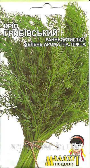Семена укроп Грибовский 3г Зеленый (Малахiт Подiлля)