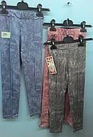 Лосіни під джинс