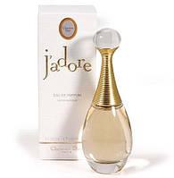 Christian Dior J'Adore женский 100 мл Лицензия