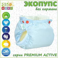 Многоразовый подгузник ЭКОПУПС (6-12 кг) без кармана Premium Active с вкладышем