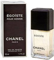 Туалетная вода Chanel Egoist мужские 100 мл Лицензия