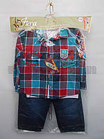 "Детский костюм тройка на мальчика (1-2 года) РОЗН ""Kapitoshka"" LM-909"