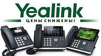 Снижены цены на IP-телефоны Yealink!