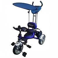Трехколесный велосипед для детей Mars trike синий