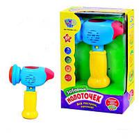 Развивающая музыкальная игрушка Молоточек М 0284