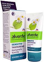 Чувствительный дневной крем DM Alverde Sensitiv Tagescreme Hamamelis Kamille 50 мл.