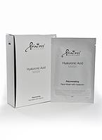 FACE MASK WITH HYALURONIC ACID/ Маска для лица с гиалуроновой кислотой