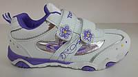 Кроссовки бело-фиолетовые для девочек  ТОМ.М. Размеры: 26