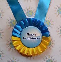 Медаль для учителя с именем и фамилией