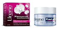 Интенсивный ночной крем-концентрат для разглаживания морщин, 50мл, Lirene