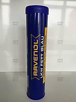 Пластичная литиевая смазка LKW FETT BLAU (400g) Пр-во Ravenol