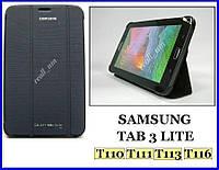 Синий чехол-книжка Book Cover для Samsung Galaxy Tab 3 7.0 Lite T110 T111 T113 T116