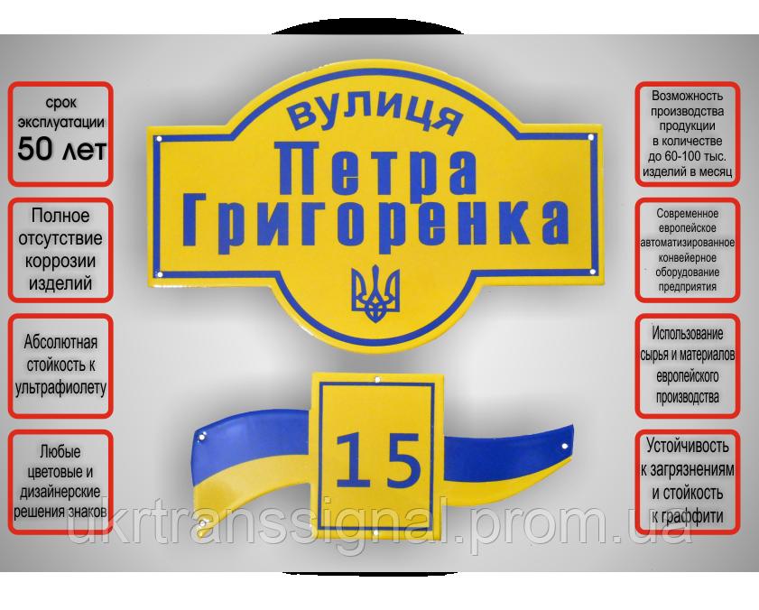 151 памятник демонтирован и почти 1,5 тыс. улиц переименованы на Луганщине в рамках декоммунизации, - ВГА - Цензор.НЕТ 782